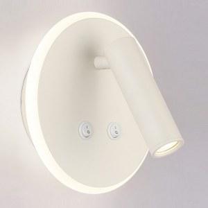 MRL LED 1014 / Светильник настенный светодиодный Tera белый a043968