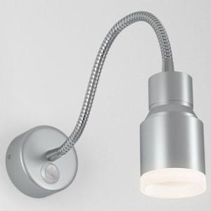 MRL LED 1015 / Светильник настенный светодиодный Molly серебро a043984