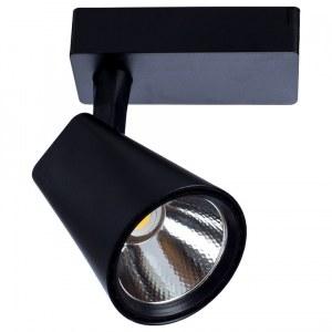 Светильник на штанге A1821PL-1BK Arte Lamp