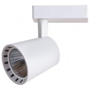 Светильник на штанге A2324PL-1WH Arte Lamp