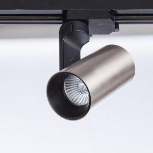 светильник на штанге A2668PL-1SS Arte Lamp