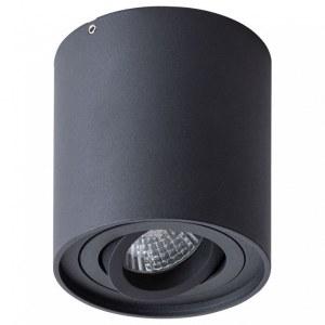Фото 1 Накладной светильник A5645PL-1BK в стиле модерн