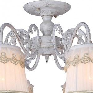 Люстра на штанге A5709PL-8WG Arte Lamp