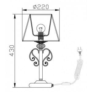 Схема Настольная лампа декоративная ARM420-22-R в стиле модерн