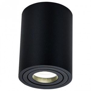 Фото 1 Накладной светильник C016CL-01B в стиле модерн