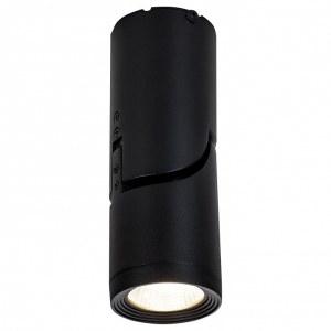 Фото 1 Накладной светильник C019CW-01B в стиле модерн