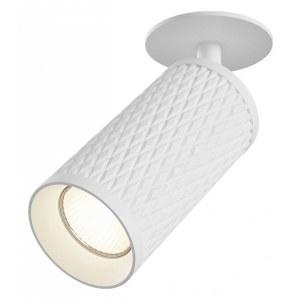 Фото 1 Встраиваемый светильник на штанге C037CL-01W в стиле модерн