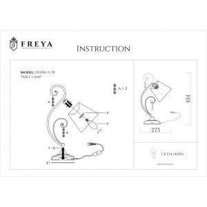 Настольная лампа декоративная Freya FR2406-TL-01-WG