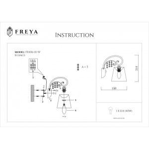 Бра Freya FR2406-WL-01-WG