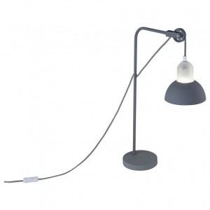 Настольная лампа декоративная Freya FR5008TL-01GR