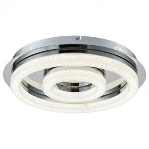 Фото 1 Накладной светильник FR6001CL-L33CH в стиле техно