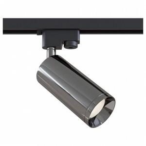 Фото 1 Светильник на штанге TR004-1-GU10-GF в стиле техно