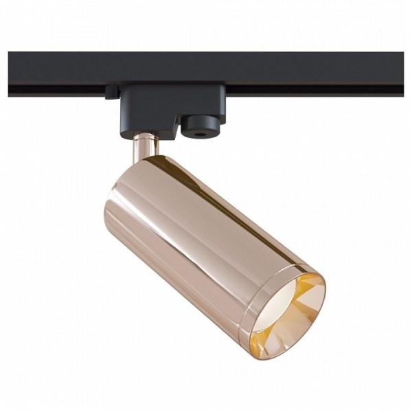 Фото 1 Светильник на штанге TR004-1-GU10-RG в стиле техно