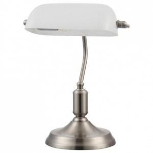 Настольная лампа офисная Maytoni Z153-TL-01-N