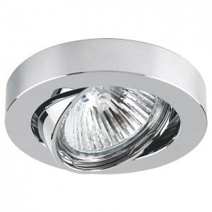 Встраиваемый светильник 006234 Lightstar