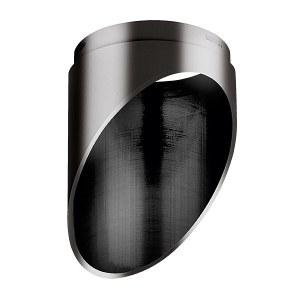 Плафон металлический 201438 Lightstar