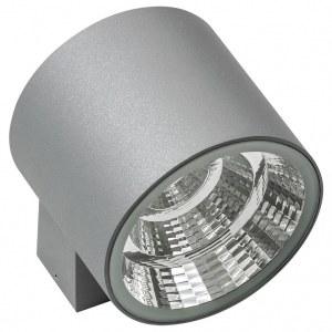 Светильник на штанге 370692 Lightstar