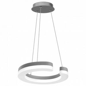Фото 2 Подвесной светильник 763139 в стиле техно