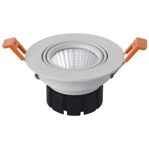 Врезной светильник Точка KINK Light 2123