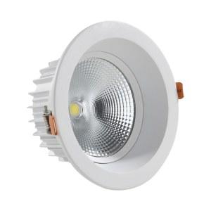 Врезной светильник Точка KINK Light 2138