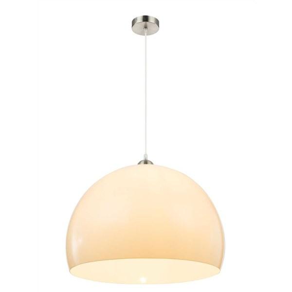 Подвесной светильник Globo Robbie 14005H2