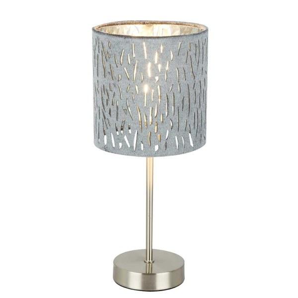 Настольная лампа Globo Tarok 15265T