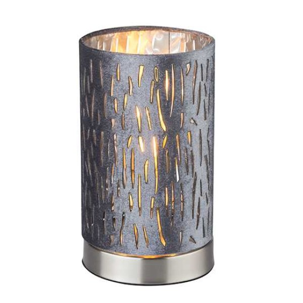 Настольная лампа Globo Tarok 15265T1