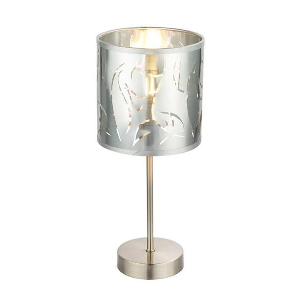 Настольная лампа Globo Nadi 15360T